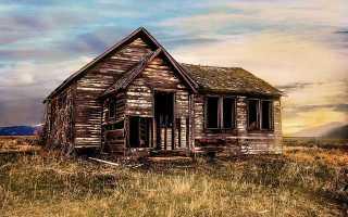 Приватизация ветхого жилья или аварийного жилья в 2019 году плюсы и минусы