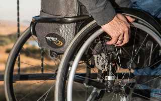 Платят ли алименты инвалиды 1 группы, а также 2 и 3 группы в 2019 году