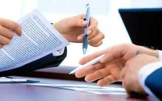 Соглашения о перераспределении долей в общем праве на дом и земельный участок.