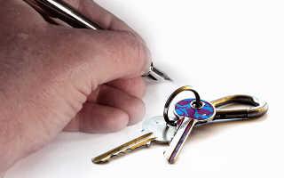 Как правильно сдать квартиру в аренду самостоятельно: пошаговая инструкция.