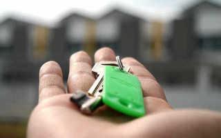 Как правильно проверить юридическую чистоту квартиры перед покупкой.