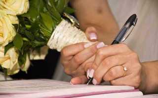 Как признать брак недействительным в 2019 году: основание и порядок