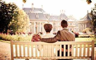 Заключение брака между родственниками в 2019 году