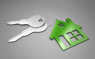 Можно ли взять 2 ипотеки параллельно в 2019 году
