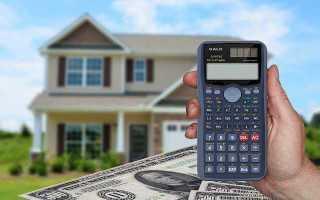 Можно ли отказаться от страховки по ипотеке в Сбербанке в 2019 году
