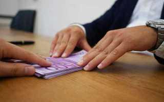 Существуют ли отличия между созаемщиком и поручителем в ипотеке