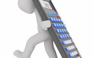 Как правильно рассчитать ипотеку с помощью онлайн калькулятора ипотеки Сбербанка