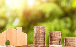 В какую сумму обойдется ипотека в 2019 году