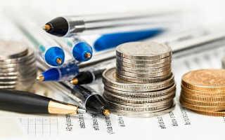 Можно ли получить налоговый вычет на ребенка при покупке квартиры в 2019 году