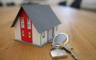 Как продать залоговую квартиру Сбербанка