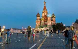 Как получить регистрацию в Москве для иностранцев
