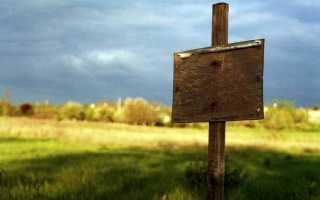 Как определяется порядок пользования, если участок земли в долевой собственности.