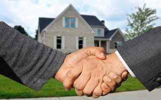 Что такое акт приема-передачи при сдаче квартиры в аренду и как его составить