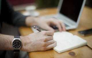 Оформление ипотеки в Россельхозбанке, какие документы нужны в 2020 году.