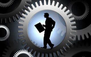 Как увольнять сотрудников при банкротстве предприятия?