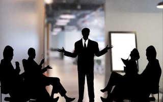 Обязанность работодателя возместить работнику не полученный им заработок.