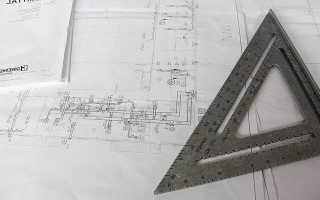 Проектная документация дома для разрешения на строительство.