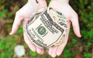 Как получить субсидию на приобретение или улучшение жилья.