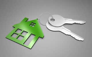 Как купить квартиру по договору долевого участия.(ДДУ)