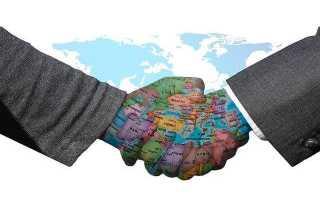 Общие правила заключения договора с иностранным партнером.