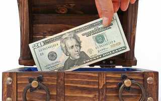 На какую сумму может рассчитывать заемщик при оформлении ипотеки в 2019 году