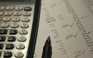 Как получить имущественный вычет с проданной квартиры в 2019 году