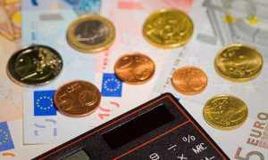 Какая минимальная сумма заявки по ипотеке в Сбербанке