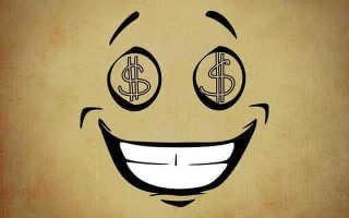 Что делать если работодатель не выплачивает расчет при увольнении!