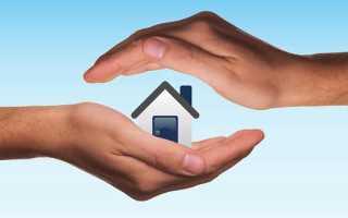 Продажа квартиры через агентство недвижимости в 2019 году:пошаговая инструкция