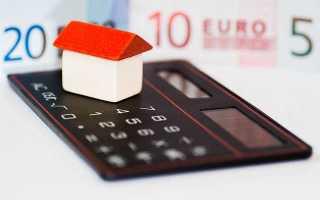Как проходит правовое регулирование ипотеки, судебная практика