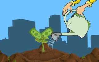 Какая ставка по ипотеке на сегодня в Альфа- Банке 2020 году.