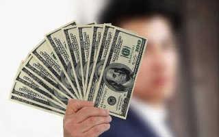 Ипотека для зарплатных клиентов Сбербанка в 2020 году