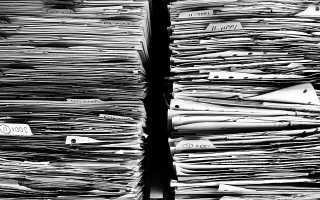 Какие документы нужны при покупке квартиры в 2019 году?