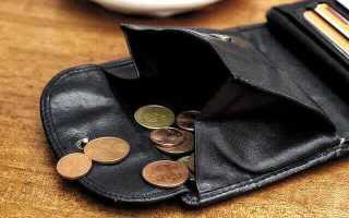 Стоит ли досрочно гасить ипотеку и использовать досрочное погашение