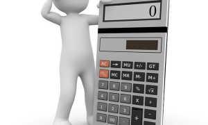 Как правильно рассчитать ипотеку ВТБ 24, онлайн — калькулятор 2020 года.