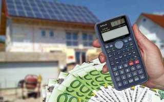 Какая должна быть зарплата в 2019 году для того чтобы дали ипотеку
