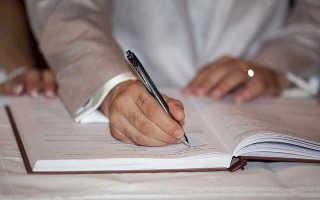 Как составить предварительный договор купли-продажи квартиры?