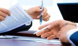 Справка по форме банка ВТБ 24 для ипотеки и кредита скачать образец 2020 года