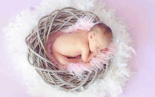 Прописка новорожденного. Порядок оформления и необходимые для регистрации документы