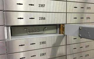 Продажа квартиры с расчетом через депозитарную ячейку в Сбербанке