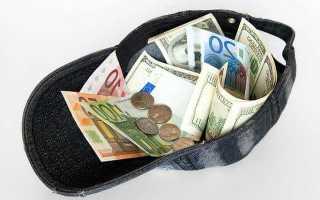 Нужно ли платить за общедомовые нужды (ОДН)