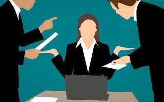 Взыскание с работника материального ущерба в судебном порядке.