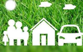 Как продать ипотечную квартиру, находящуюся в залоге у банка?