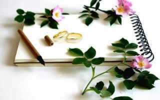Как восстановить свидетельство о браке, где можно получить дубликат при утере?