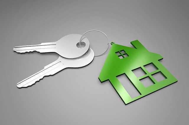 Можно ли взять две ипотеки одновременно, ключи с брелком в виде дома