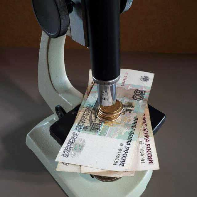 Страхование жизни и здоровья в Сбербанке, деньги под микроскопом
