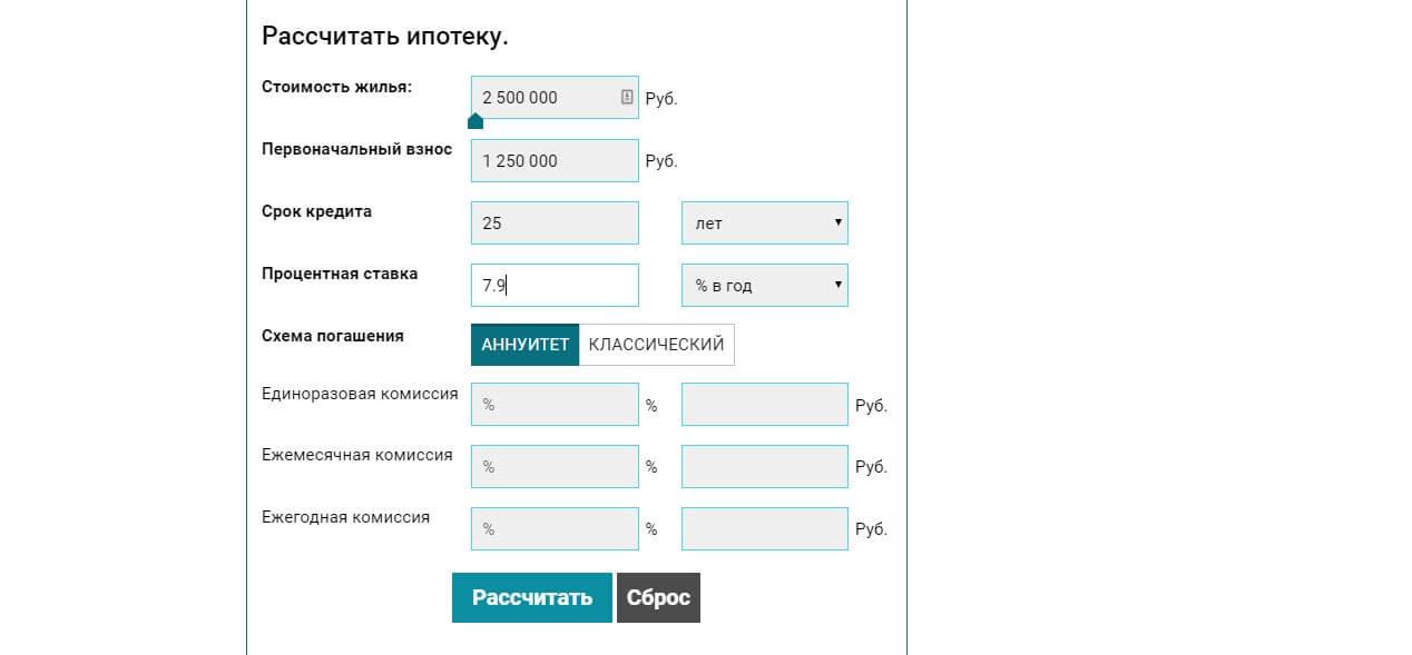 Расчеты на калькуляторе ипотеки ВТБ 24