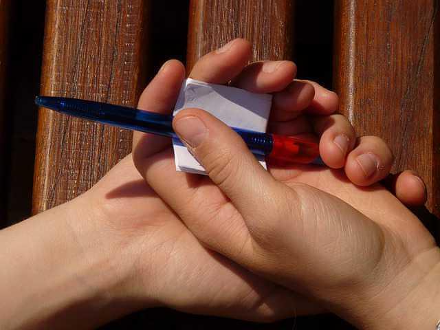 Оценка ипотеки от Газпромбанка ,передача списка из рук в руки