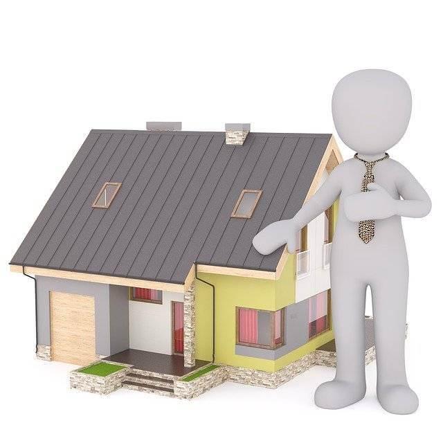 Как продать долю в доме, дом и человечик